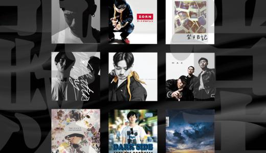 ZORN(ゾーン)のおすすめの曲は?厳選人気ランキング10選【隠れた名曲】
