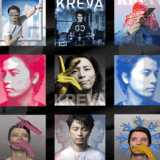 KREVA(クレバ)のおすすめの曲