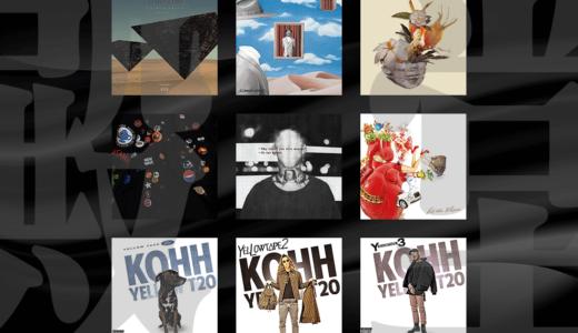 KOHH(コー)のおすすめの曲は?厳選人気ランキング12選【隠れた名曲】