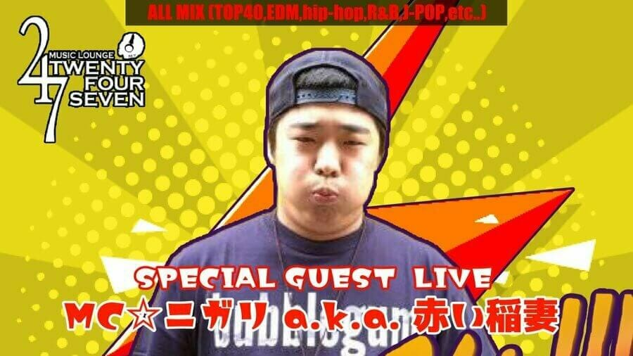 MC☆ニガリ a.k.a 赤い稲妻
