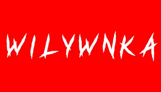 WILYWNKA(ウィリーウォンカ)の年齢・身長・出身は?