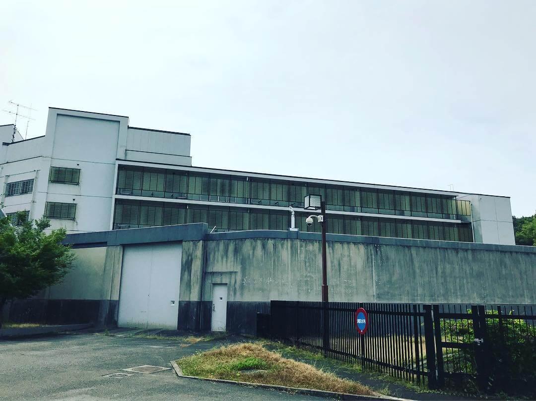 舐達麻が服役した刑務所は広島刑務所尾道刑務支所