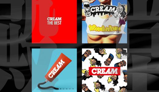 CREAM(クリーム)のおすすめの曲は?厳選人気ランキング10選