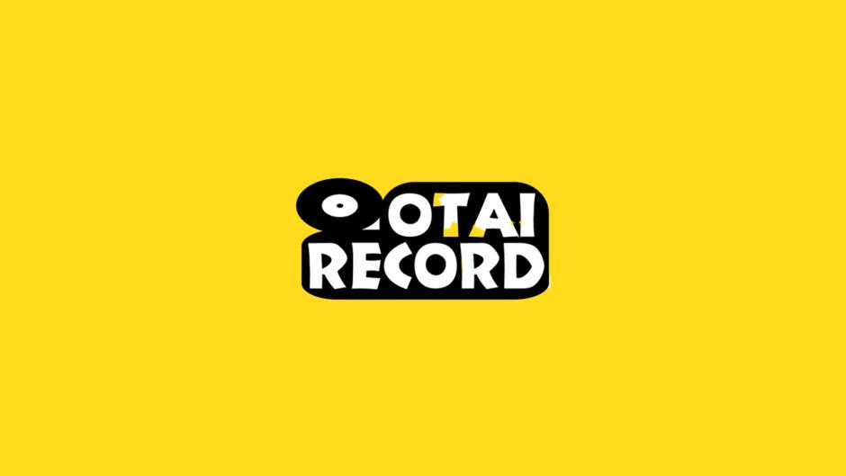 オタイレコード