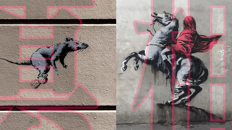 バンクシー(Banksy)とは?