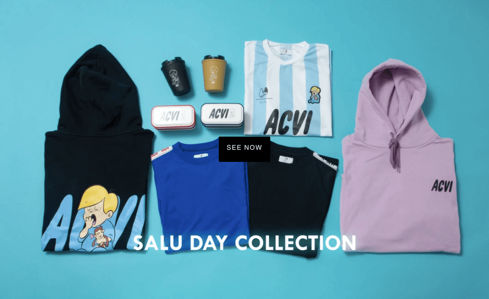 SALUのブランド