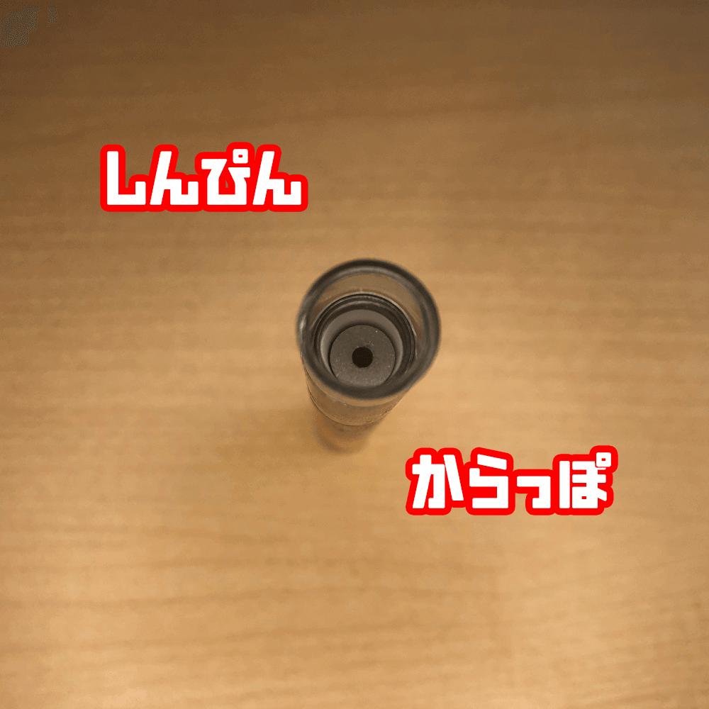 CBDワックスの使い方