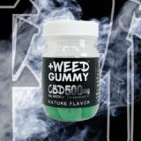 +WEEDのCBDグミ評価