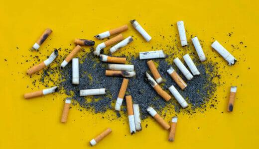 禁煙に失敗したくないならCBDがおすすめ!イライラしないから最高!